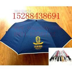 广告折叠雨伞 直把雨伞印字 遮阳伞订做设计图 50把起做图片