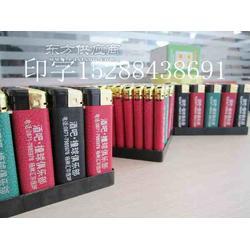 广告打火机印字一次性礼品打火机订做图片