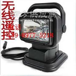 海洋王T5180车载遥控探照灯-HID探照灯图片