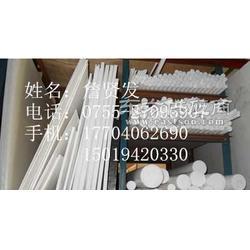 聚四氟乙烯棒 PTFE棒 优质PTFE棒图片