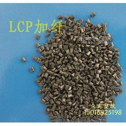LCP E6808BK 玻纤增强低翘曲UL94V0耐温280度图片