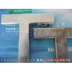 不锈钢防锈液 抗氧化剂图片