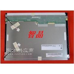 供应G121SN01 V.3友达12.1寸工业液晶显示屏图片