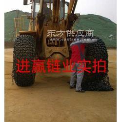 抓地性进赢铲车防滑链装载机防滑链轮胎防滑链图片