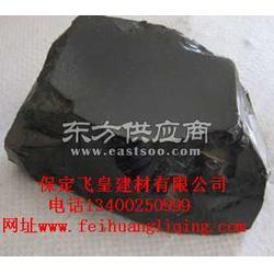 华北改性沥青图片
