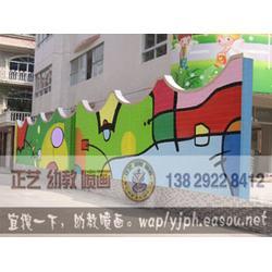 正艺 幼儿园学校喷画-东莞幼儿园学校喷画图片