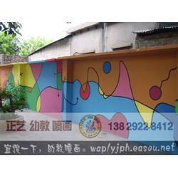 正艺,幼儿园学校喷画设计,幼儿园学校喷画图片