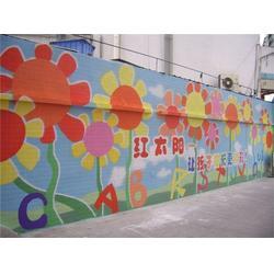 幼儿园学校喷画厂家,幼儿园学校喷画,正艺图片