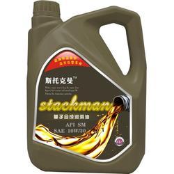 和之润 郑州润滑油生产厂家-郑州润滑油图片