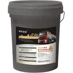 和之润 广州汽车润滑油-汽车润滑油图片
