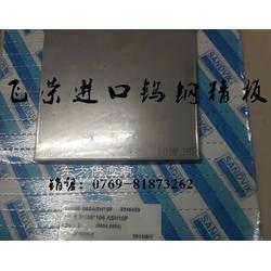 国产株洲钨钢YL10.2钨钢YL50钨钢图片