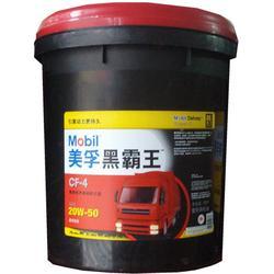 路特耐液压油,东莞路特耐,东莞成利润滑油图片