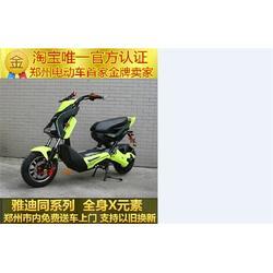 郑州电动车厂家、上街电动车厂家、郑州小胡图片