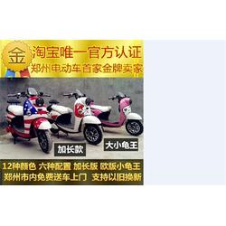 雅马哈电动车官网_惠济电动车_郑州小胡图片