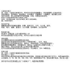 电动车、郑东新区电动车、郑州小胡图片