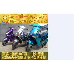 二手电动车市场|中牟电动车|郑州小胡图片