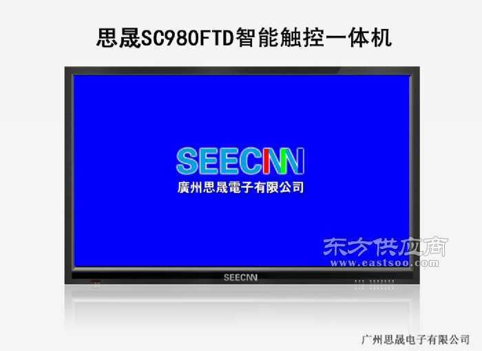 98寸显示器 98寸4K显示屏规格图片