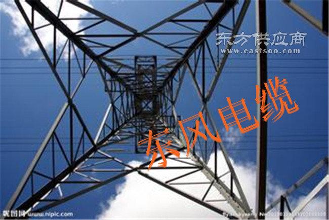 东风电缆、滁州铝合金电缆、新疆铝合金电缆图片