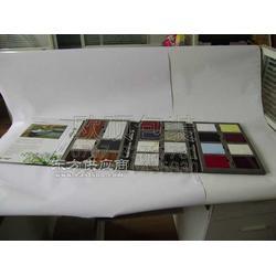 最新款陶彩漆色卡 爆款陶彩漆色卡图片