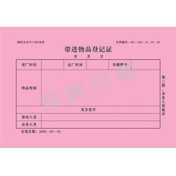 北京印刷、印刷工厂、郑州宏基图片