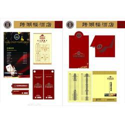 酒店印刷品售后服务_酒店印刷品_合盈图片