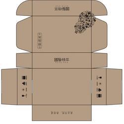透明蛋糕包装盒,广东蛋糕包装盒,合盈蛋糕包装盒图片