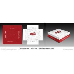 茂名包装盒-手表包装盒-合盈 包装盒图片