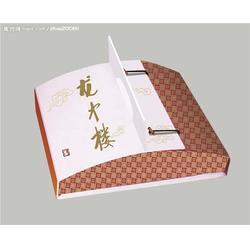 广州包装盒,点心包装盒,合盈 创意包装盒图片
