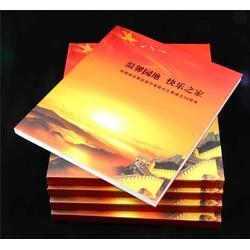 台山印刷厂家-合盈酒店印刷厂-酒店房卡套印刷厂家图片