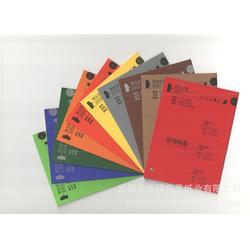 酒店高档会员卡印刷厂、合盈印刷厂、湛江印刷厂图片
