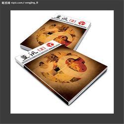 深圳印刷|合盈 酒店用品印刷厂|邮票大量印刷报价图片