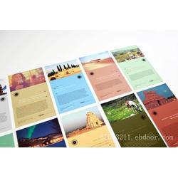 海报印刷厂家,合盈宣传册印刷,花都印刷厂家图片