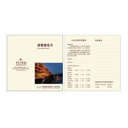 酒店印刷品、合盈酒店印刷品设计制作、合盈图片