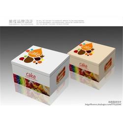 合盈(图),慕斯蛋糕包装盒,漳州蛋糕包装盒图片