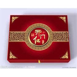 合盈,月饼包装盒定做,漯河月饼包装盒图片
