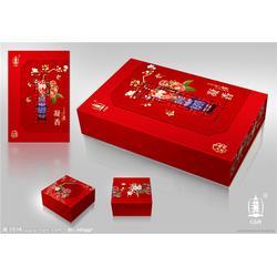 合盈,小号月饼包装盒,雷州月饼包装盒图片