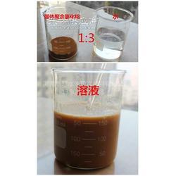 液体聚合氯化铝盐基度的指标是多少图片