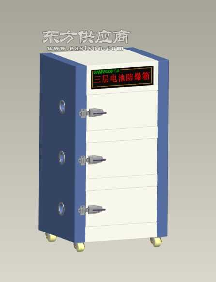 电池防爆箱图片图片