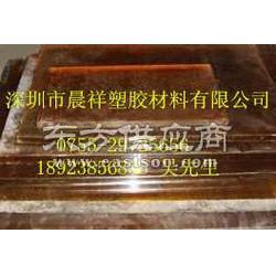PES板聚醚砜板琥珀色PES聚醚砜板图片