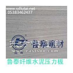 纤维水泥板生产厂家鲁泰建材最专业图片