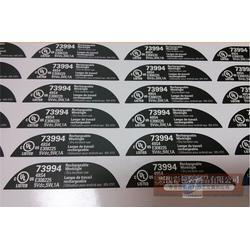 不干胶标签厂mail|深圳不干胶标签|兴悦彩包装图片