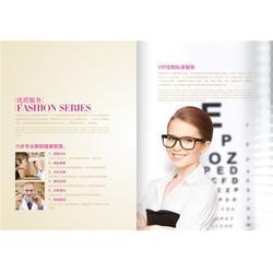眼镜_中国眼镜品牌排行榜_格蕾丝眼镜图片