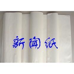 康创纸业,新闻纸,天津新闻纸图片