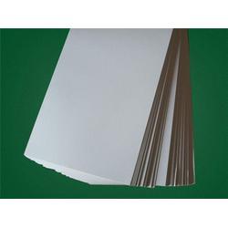 康创纸业,黄冈无硫纸厂,无硫纸厂图片