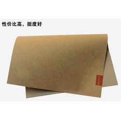 康创纸业(图)|佛山牛皮纸定制|牛皮纸图片