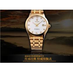 新款男士机械手表(图)|供应男士机械手表|男士机械手表图片
