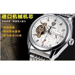 男士机械手表 时尚男士机械手表-男士机械手表图片