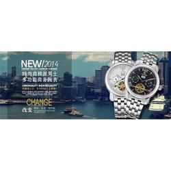 男士机械手表_男士机械手表品牌_特威斯男士机械手表图片