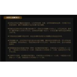 男士机械手表促销_特威斯(在线咨询)_男士机械手表图片