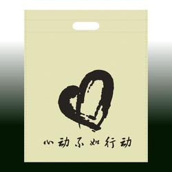 马鞍山塑料袋,锦程塑料,塑料袋哪家好图片